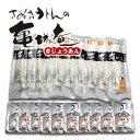 国産小麦うどん「薫」太切麺240g×10袋(20人前)ご自宅用濃縮つゆ付セット