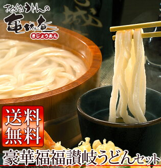 Gift & gift! Gourmet award 10 times consecutive winner! Gorgeous Bok Bok sanuki udon set for your home and gift-giving picks!