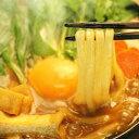 寒いこの時期に、あったか〜い「みそ煮込みうどん」で家族も笑顔!味噌煮込み讃岐うどんセット・送料無料!