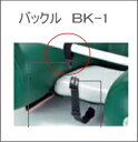 ■フローターバックル BK-1 ジョイクラフト JOYCRA...