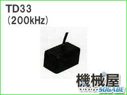 ホンデックス振動子1.5kwTD3200kHz
