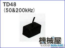 ホンデックス振動子1kwTD4850&200kHz