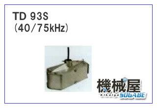 ホンデックス振動子5kwTD93S40/75kHz舷側タイプ【smtb-kd】