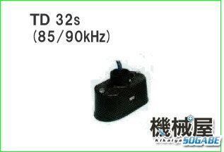 ホンデックス振動子1.5kwTD32S85/90kHz舷側タイプ【smtb-kd】