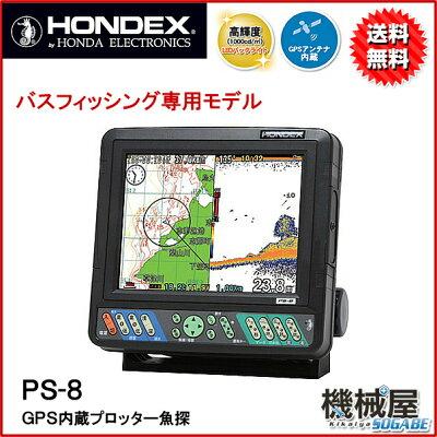 HONDEX��PS-8�Х��ե��å������ѥ�ǥ뢣�ȣϣΣģţإ�����ץ쥼��ȣǣУ���¢�ץ�å�����õ��õ�ε�HONDEX�ۥ�ǥå�����¿�Ż����ե��å��������̣ǣУ�����̵���ܡ����������Х��ե��å���