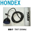вгHONDEX ┐╢╞░╗╥ббTD07 (200kHz)еяеле╡ео─рдъд╦║╟┼м ╡√├╡ ╡√╖▓├╡├╬╡б HONDEX е█еєе╟е├епе╣ ╦▄┬┐┼┼╗╥ ─рдъ е╒еге├е╖еєе░ ─р╢ё ─р▓╠ GPS е▄б╝е╚ ┴е┴е ╟ї ╡б│г▓░ббе█еєе╟е├епе╣