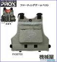 ◆フローティングゲームベスト PX387 OG・オリーブxグレイ◆PROX プロックス/釣り/フィッシング/磯釣り/安全/ソルト/ルアー/ゲームベスト/大型収納/