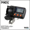 ■ICデプスチェッカー(デジタル表記の水深計) PX846KIC PROX/プロックス 釣り フィッシング マリンレジャー 釣行 大阪漁具 釣具