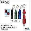 вге▐е░е═е├е╚е└е╣е╚е▄е├епе╣ S(е╣еъер) PX849S PROX/е╫еэе├епе╣бб─рдъббе╒еге├е╖еєе░ббе▐еъеєеье╕еуб╝бб─р╣╘бб┬ч║х╡∙╢ёбб─р╢ёбб│е╗оббе┤е▀╞■дь