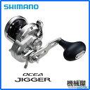 ■オシアジガー OCEA JIGGER シマノ 両軸リール(100HG/150PG/150HG/2000NR-PG/2001NR-HG 選択制) ソルト shimano ジギング ベイトリール ハイパワー 送料無料 機械屋