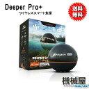 вгDeeper Pro+(е╟еге╤б╝е╫еэе╫еще╣)бжеяедефеье╣е╣е▐б╝е╚╡√├╡ббGPS╔╒е╜е╩б╝бб╡√╖▓├╡├╬╡ббб─рдъббе╒еге├е╖еєе░бб╡б│г▓░бб┴ў╬┴╠╡╬┴