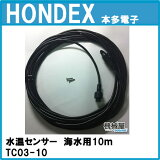 ��HONDEX�岹������TC03-10 �����б��ʡ�10m�ȥ�ॿ���ס������ץ����ѡ��ġ���õ����õ�ε� �ۥ�ǥå��� ��¿�Ż� ��� �ե��å��� ��� ��� GPS �ܡ��� ���� �� �����������岹�١����