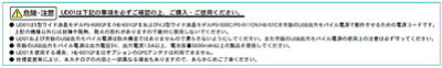 ■USB電源コード・リニューアルUD01・ホンデックス■市販のUSBモバイル電源が使用OK!■PS-500C/PS-501CN/PS-600GP/HE-601GP他用魚探/魚群探知機HONDEXホンデックス本多電子釣りフィッシング釣具釣果GPSボート船船舶機械屋
