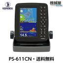 送料無料■PS-611CN  HONDEX(ホンデックス)5...
