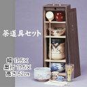 焼桐 短冊箱揃(茶道具セット)送料無料 茶碗 茶筅 茶さじ 棗 木製 野点 持ち運び 茶箱 焼き桐