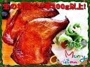 【宮崎産】スモークドチキン 骨付きモモ(1本入)タレ【焼】【鶏肉】【スモーク】【骨付き】