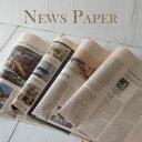 英字新聞(未使用イギリス新聞) 10枚入り /ディスプレイやオークションなどの撮影用などにおすすめ/メール便可