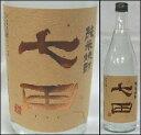 【七田】純米焼酎 720ml