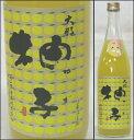【大那】柚子リキュール ゆずこ 720ml