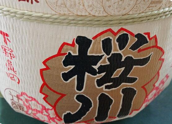 栃木・辻善兵衛商店【桜川】樽酒 一斗樽(18L)