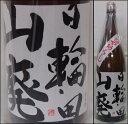 宮城・萩野酒造【日輪田】山廃純米 ひやおろし1800ml