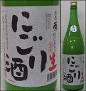栃木・虎屋本店【菊(きく)】にごり酒 生 1800ml