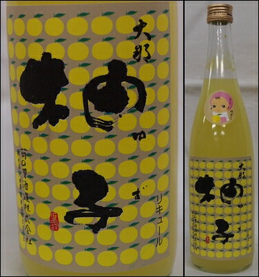 栃木・菊の里酒造【大那】柚子リキュール ゆずこ 720ml