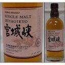 ニッカウイスキー シングルモルト【宮城峡】45% 500ml
