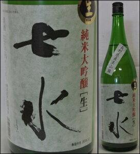 栃木・虎屋本店【七水(しちすい)】純米大吟醸 長野県産美山錦45% 生原酒1800ml