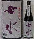栃木・虎屋本店【七水(しちすい)】純米大吟醸 生原酒 上槽初日限定直汲み 720ml
