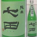佐賀・天山酒造 七田(しちだ)純米 おりがらみ 2020 720ml