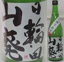 宮城・萩野酒造 日輪田(ひわた) しぼりたて 山廃純米生原酒720ml(うすにごり)