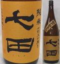 佐賀・天山酒造 七田(しちだ) 純米 山田穂 七割五分 ひやおろし 720ml