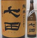 佐賀・天山酒造 七田(しちだ) 純米 山田穂 七割五分 無濾過生 2020 720ml