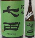 佐賀・天山酒造 七田(しちだ)純米無濾過生 2020 1800ml