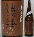新潟・青木酒造 鶴齢(かくれい) 特別純米 山田錦55% 生原酒1800ml