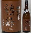 新潟・青木酒造 鶴齢(かくれい) 特別純米 山田錦55% 生原酒720ml
