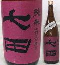 佐賀・天山酒造 七田(しちだ)純米 愛山 七割五分磨き 無濾過生 2020 1800ml