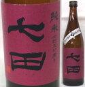 佐賀・天山酒造 七田(しちだ) 純米 愛山 七割五分 無濾過生 720ml