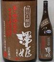 栃木・井上清吉商店 澤姫 特別本醸造 五百万石60% 無濾過生原酒 1800ml