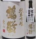 新潟・青木酒造【鶴齢】純米吟醸 愛山57% パストライザー1回火入れ 720ml