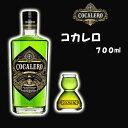 コカレロ Cocalero 700ml 29度 1本 ボムグラス1個セット