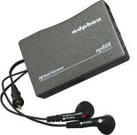 np808この集音器を試さずして集音器を語るなかれ補聴器もビックリ♪