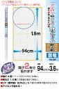 強さ4倍★明るさ1.4倍!『アイロンで貼るハイパー破れにくい障子紙 HA-02 雲竜 94cmx3.6m ¥1,520』UV(紫外線)90%カット!◆アイロンで...