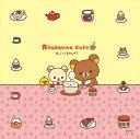 ショッピングリラックマ Rilakkuma cafe リラックマ メガネ拭き 1[ メガネ拭き(クロス) メガネクロス ]【楽ギフ_包装】
