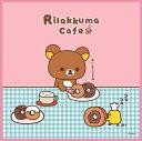 Rilakkuma cafe リラックマ メガネ拭き 2[ メガネ拭き(クロス) メガネクロス ]【楽ギフ_包装】