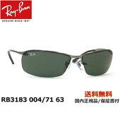 [Ray-Ban �쥤�Х�]RB3183 004/71 [���饹]
