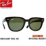 [Ray-Ban �쥤�Х�] RB4168F 902 50 [���饹]