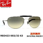 [Ray-Ban レイバン] RB3423 003/32 63
