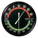 シチズン CITIZEN 9CZ013-002 アナログ式温湿度計 TM42-3 リズム時計工業 (コ)